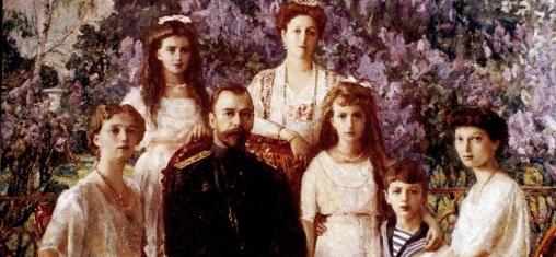 Молитвы царственного православного христианина